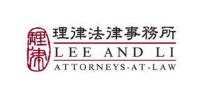 Lee and Li Attorneys-at-Law